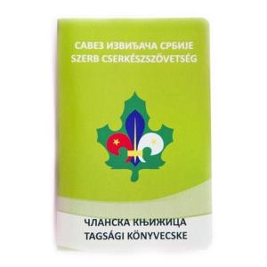 članska knjižica (srpski i mađarski)