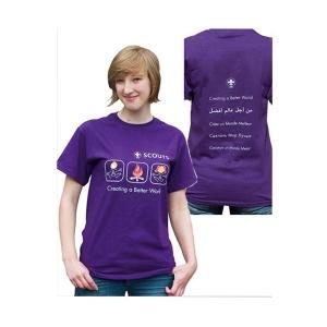 world scout t shirt